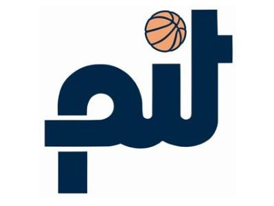 2012 Portsmouth Invitational Tournament: Official Rosters and Preview