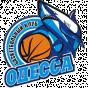 Odessa Ukraine - Superleague